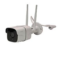 Overvågningskamera WiFi